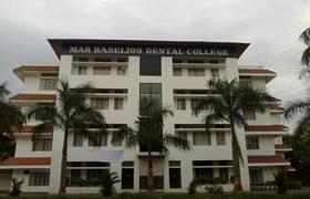 MBDC College